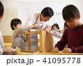子供のワークショップ 工作 41095778
