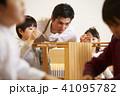 子供のワークショップ 工作 41095782