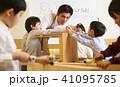 子供のワークショップ 工作 41095785