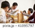 子供のワークショップ 工作 41095797