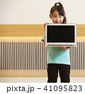 人物 子供 プログラマーの写真 41095823