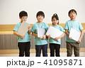 人物 子供 プログラマーの写真 41095871