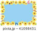 夏のフレーム 41098431