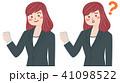 女性 スマホ ベクターのイラスト 41098522