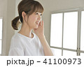 女性 美容 アンチエイジングの写真 41100973