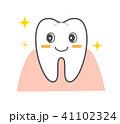 歯周病と歯茎の炎症 健康な歯キャラクター 41102324