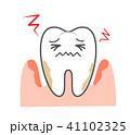 歯周病と歯茎の炎症 ぐらぐらしている歯 キャラクター 41102325