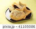 たい焼き 鯛焼き 和菓子の写真 41103086