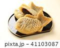 たい焼き 鯛焼き 和菓子の写真 41103087