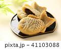 たい焼き 鯛焼き 和菓子の写真 41103088