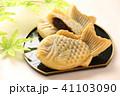 たい焼き 鯛焼き 和菓子の写真 41103090