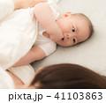 赤ちゃん お母さん 母の写真 41103863