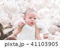 赤ちゃん 赤ん坊 子どもの写真 41103905