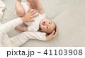 赤ちゃん 41103908