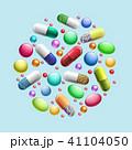ピル 錠剤 ベクタのイラスト 41104050