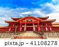 沖縄県 首里城の正殿 41108278