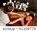 Massage of woman in spa salon. Luxary interior oriental therapy . 41108776