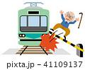 電車 踏切事故 ベクターのイラスト 41109137