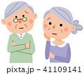 老夫婦 シニア 夫婦のイラスト 41109141