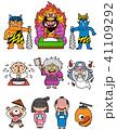 日本の妖怪とオバケと地獄のセット 41109292
