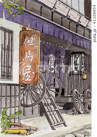 水彩画「馬籠宿」 41109954