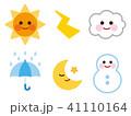 お天気マークセット 41110164