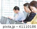 ビジネスマン ビジネスシーン オフィスカジュアルの写真 41110186