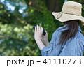女性 41110273