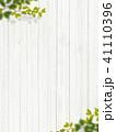 白壁 壁 新緑のイラスト 41110396