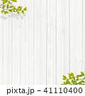 白壁 壁 新緑のイラスト 41110400