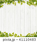 背景 白壁 バックグラウンドのイラスト 41110483