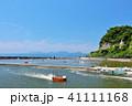 晴れ 海 養殖場の写真 41111168