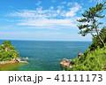 青空 海岸 姫島の写真 41111173