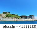 青空 軍艦島 長崎県の写真 41111185