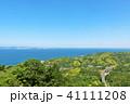 青空 海 風景の写真 41111208