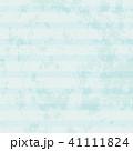 ベクター 水色 ボーダーのイラスト 41111824