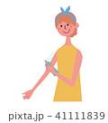 ベクター 虫除け 人物のイラスト 41111839