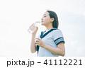 高校生 水 飲むの写真 41112221