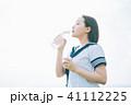 高校生 水 飲むの写真 41112225