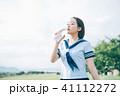 高校生 水 飲むの写真 41112272