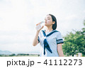 高校生 水 飲むの写真 41112273