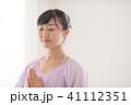 人物 女性 ヨガの写真 41112351