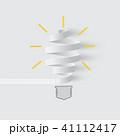 電球 アイデア クリエイティブのイラスト 41112417