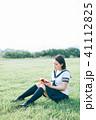 読書 学生 本の写真 41112825