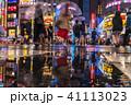 新宿 歌舞伎町 雨の写真 41113023