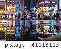 新宿 歌舞伎町 雨の写真 41113113