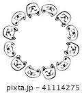 フレーム 背景 子猫のイラスト 41114275