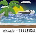 夜 海 クジラのイラスト 41115628