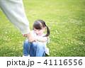 親子 遊ぶ 娘の写真 41116556