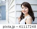 若い 女性 ポートレートの写真 41117248